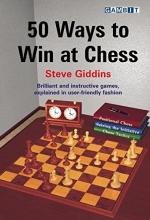 Chess equipment: 50 ways to win at chess book