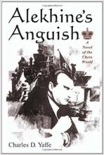 Chess equipment: Alekhine's Anguish chess book