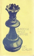 Chess equipment: Cambridge springs defense chess book