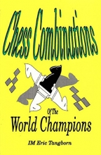 Chess equipment: chess combinations of the world champions book